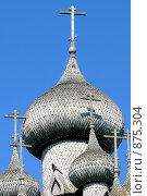 Купола (2008 год). Редакционное фото, фотограф Константин Сапронов / Фотобанк Лори