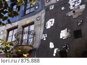 Купить «Хундертвассерхаус, Вена», фото № 875888, снято 23 сентября 2007 г. (c) Irina Opachevsky / Фотобанк Лори