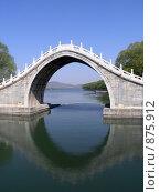 """Купить «Мост в парке """"Летний дворец"""", Пекин», фото № 875912, снято 3 апреля 2008 г. (c) Александр Солдатенко / Фотобанк Лори"""