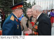 Купить «Разговор ветеранов войны», эксклюзивное фото № 876712, снято 9 мая 2009 г. (c) Free Wind / Фотобанк Лори