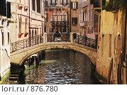 Купить «Канал в Венеции», фото № 876780, снято 22 марта 2009 г. (c) Владимир Овчинников / Фотобанк Лори
