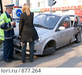 Купить «Авария на дороге», фото № 877264, снято 27 апреля 2009 г. (c) urchin / Фотобанк Лори