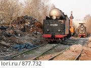 Купить «Паровозное депо. Угольный отстойник», фото № 877732, снято 29 апреля 2009 г. (c) Павел Гаврилов / Фотобанк Лори