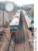 Купить «Электричка отходит от платформы», фото № 877756, снято 29 апреля 2009 г. (c) Павел Гаврилов / Фотобанк Лори