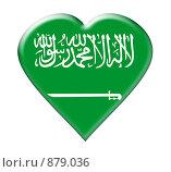 Купить «Флаг Саудовской Аравии в виде сердца», иллюстрация № 879036 (c) Яков Филимонов / Фотобанк Лори