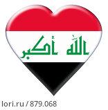 Купить «Флаг Ирака в виде сердца», иллюстрация № 879068 (c) Яков Филимонов / Фотобанк Лори