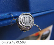 Купить «Свинцовая пломба приемки ОТК», фото № 879508, снято 22 мая 2009 г. (c) Александр Тёмин / Фотобанк Лори