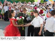 Купить «Юный талант и благодарные зрители», фото № 881200, снято 23 мая 2009 г. (c) Федор Королевский / Фотобанк Лори