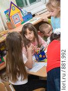 Купить «За столом в детском саду», фото № 881992, снято 5 мая 2009 г. (c) Федор Королевский / Фотобанк Лори