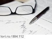 Ручка и очки на финансовом графике. Стоковое фото, фотограф Вячеслав Зитев / Фотобанк Лори