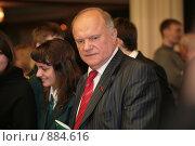 Купить «Геннадий Зюганов», фото № 884616, снято 22 мая 2009 г. (c) Николай Гернет / Фотобанк Лори