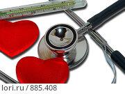 Купить «Медицинский набор: градусник, два сердца и стетоскоп», фото № 885408, снято 24 мая 2009 г. (c) Кекяляйнен Андрей / Фотобанк Лори