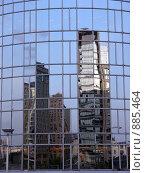 Купить «Пекин. Отражения высоток в стекле», фото № 885464, снято 25 апреля 2009 г. (c) Александр Солдатенко / Фотобанк Лори