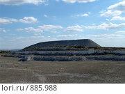 Купить «Меловой карьер и террикон», фото № 885988, снято 15 сентября 2007 г. (c) Алексей Бугвин / Фотобанк Лори