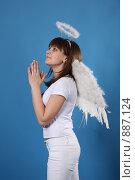 Купить «Портрет девушки в костюме ангела», фото № 887124, снято 3 мая 2009 г. (c) Евгений Батраков / Фотобанк Лори