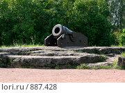 Купить «Выборг.Старинная корабельная пушка», фото № 887428, снято 23 мая 2018 г. (c) Сергей  Ушаков / Фотобанк Лори