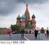 Купить «Собор Василия Блаженного перед дождём», фото № 888184, снято 25 мая 2009 г. (c) Сергей Чистяков / Фотобанк Лори