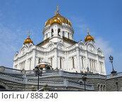 Купить «Храм Христа Спасителя», фото № 888240, снято 12 мая 2009 г. (c) Анна Белова / Фотобанк Лори