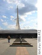 Купить «Мемориальный музей космонавтики после реконструкции», эксклюзивное фото № 888412, снято 22 мая 2009 г. (c) Журавлев Андрей / Фотобанк Лори