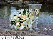 Свадебные бокалы, фото № 888652, снято 26 сентября 2008 г. (c) Герман Соколов / Фотобанк Лори