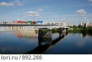 Купить «Театральный мост в  Йошкар - Оле», фото № 892288, снято 27 мая 2009 г. (c) Татьяна Лепилова / Фотобанк Лори