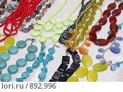 Купить «Разноцветные бусы из природных камней», фото № 892996, снято 30 мая 2009 г. (c) Андрей Ижаковский / Фотобанк Лори