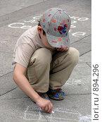 Купить «Самара. День города. Рисунки на асфальте.», фото № 894296, снято 31 мая 2009 г. (c) Светлана Кириллова / Фотобанк Лори