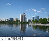 Город Екатеринбург, набережная (2009 год). Стоковое фото, фотограф Александр Евдокимов / Фотобанк Лори