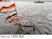 Купить «Подводная лодка с флагами расцвечивания», фото № 899408, снято 27 июля 2008 г. (c) Ямаш Андрей / Фотобанк Лори