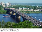 Купить «Канавинский мост. Нижний Новгород», фото № 899676, снято 28 мая 2009 г. (c) Саломатников Владимир / Фотобанк Лори