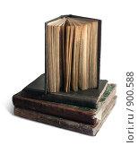 Купить «Старинные книги, изолировано», фото № 900588, снято 19 марта 2009 г. (c) Яков Филимонов / Фотобанк Лори