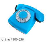 Купить «Голубой телефон», фото № 900636, снято 19 апреля 2007 г. (c) Давыдов Артем / Фотобанк Лори