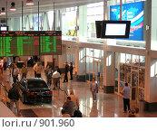Купить «Международный аэропорт города Иркутска», фото № 901960, снято 1 июня 2009 г. (c) Александр Подшивалов / Фотобанк Лори