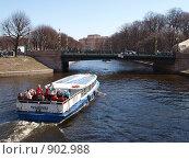 Купить «Речной трамвайчик», фото № 902988, снято 23 апреля 2009 г. (c) Ирина Гусева / Фотобанк Лори