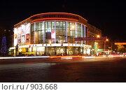 Купить «Воронеж. Кинотеатр Пролетарий ночью», фото № 903668, снято 3 мая 2009 г. (c) Корчагина Полина / Фотобанк Лори
