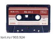 Купить «Советская аудиокассета МК-60-5», эксклюзивное фото № 903924, снято 4 июня 2009 г. (c) Сайганов Александр / Фотобанк Лори