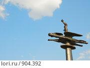 Купить ««Тэнгэрийн Баатар» («Небесный воин») Памятник на бульваре Карла Маркса в Улан - Удэ», фото № 904392, снято 4 июня 2009 г. (c) Александр Подшивалов / Фотобанк Лори