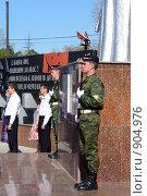 Купить «Почетный караул», фото № 904976, снято 9 мая 2009 г. (c) Александр Тараканов / Фотобанк Лори