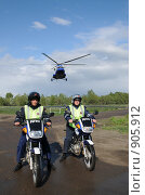 Купить «На страже безопасности автотрассы», эксклюзивное фото № 905912, снято 22 мая 2009 г. (c) Free Wind / Фотобанк Лори