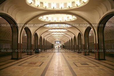 """Станция московского метро """"Маяковская"""""""