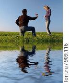 Купить «Признание в любви», фото № 909116, снято 12 апреля 2008 г. (c) Арестов Андрей Павлович / Фотобанк Лори
