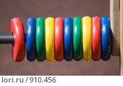 Купить «Детские деревянные цветные счеты», фото № 910456, снято 7 июня 2009 г. (c) Юрий Егоров / Фотобанк Лори