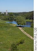 Купить «Река Пахра в селе Дубровицы», фото № 912120, снято 31 мая 2009 г. (c) Юрий Синицын / Фотобанк Лори