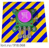Купить «Кнопка Купить», иллюстрация № 918068 (c) Геннадий Соловьев / Фотобанк Лори