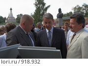 Купить «Министр и мэр», фото № 918932, снято 12 июня 2009 г. (c) Евгений Мареев / Фотобанк Лори