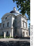 Купить «Путевой дворец. Тверь», фото № 921432, снято 30 мая 2009 г. (c) Екатерина Воякина / Фотобанк Лори