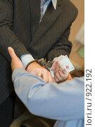 Купить «И взятка не поможет», фото № 922192, снято 16 июня 2009 г. (c) Pukhov K / Фотобанк Лори
