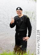 Купить «Задание закончено», фото № 922228, снято 14 июня 2009 г. (c) Майя Крученкова / Фотобанк Лори