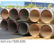 Купить «Трубы на стройке», фото № 926636, снято 24 мая 2009 г. (c) Юлия Подгорная / Фотобанк Лори