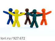 Купить «Пластилиновые человечки», фото № 927672, снято 24 октября 2008 г. (c) Дмитрий Ростовцев / Фотобанк Лори